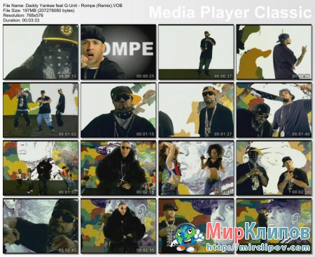 Daddy Yankee Feat. G-Unit - Rompe (Remix)