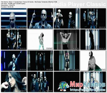 Wisin Y Yandel Feat. Franco El Gorila - Me Estas Tentando (Remix)