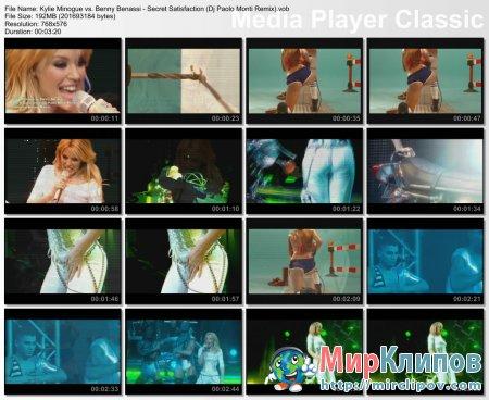 Kylie Minogue vs. Benny Benassi - Secret Satisfaction (Dj Paolo Monti Remix)