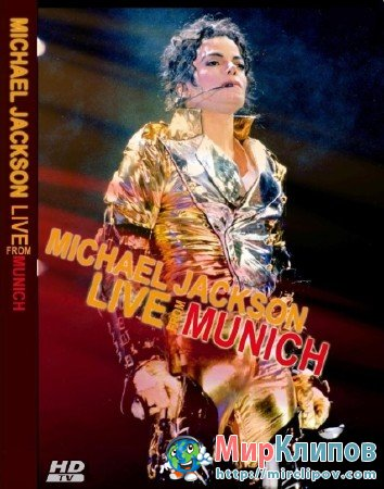 Michael Jackson - History World Tour (Live, Munich, 1997)