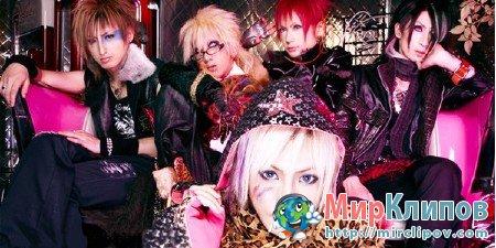 Lolita 23q - Concert (Live, Tour 2008, Garizm King World)