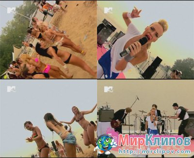 Глюкоза - Дочка (Live, MTV Beach Party)