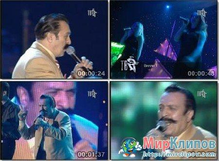 Вилли Токарев - SOS (Live, 2004)