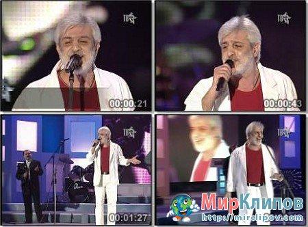 Ефрем Амирамов - Молодая (Live, 2004)