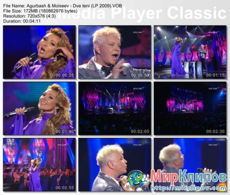 Анжелика Агурбаш и Борис Моисеев - Две Тени (Live, Лучшие Песни, 2009)