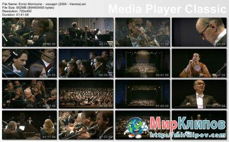 Ennio Morricone - Concert (Live, 2004, Verona)