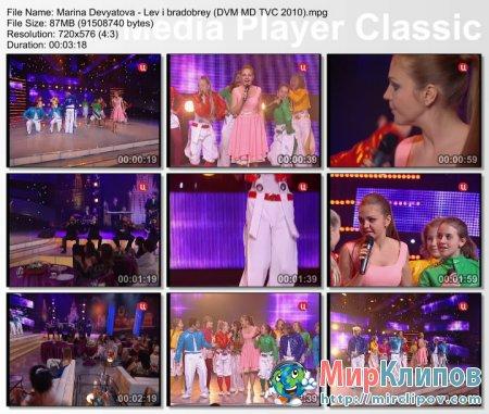 Марина Девятова и Домисолька - Лев и Брадобрей (Live, Добрый Вечер, Москва!, 2010)