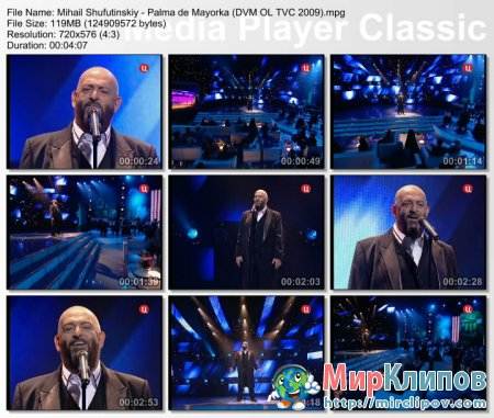 Михаил Шуфутинский - Пальма Де Майорка (Live, Добрый Вечер, Москва!, 2009)