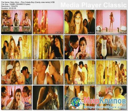 Baby Alice – Pina Colada Boy (Candy Crew Remix)