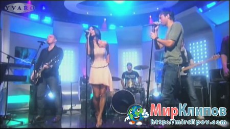 Enrique Iglesias Feat. Nicole Scherzinger – Heartbeat (Live, This Morning)