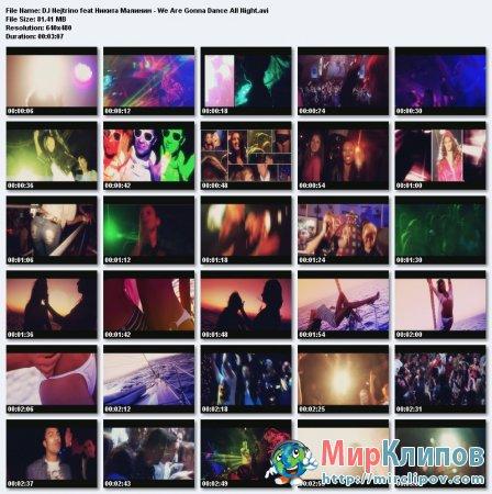 DJ Nejtrino Feat. Никита Малинин - We Are Gonna Dance All Night