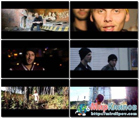 Фила Feat. 9 Грамм - Путь