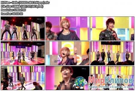 SHINee - Hello (Live, SBS Inkigayo)