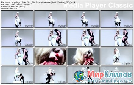 Lady Gaga - The Exorcist Interlude (Studio Version)