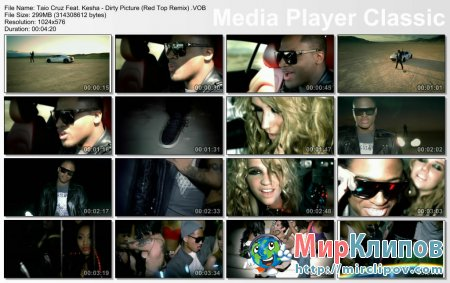 Taio Cruz Feat. Kesha - Dirty Picture (Red Top Remix)