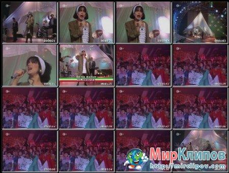 Matia Bazar - Ti Sento (Live)