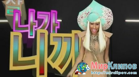 Nicki Minaj Feat. Will.I.Am - Check It Out