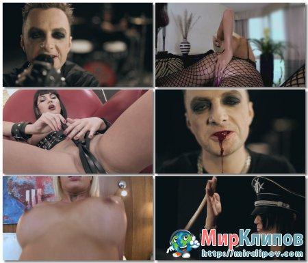 Глеб СамойлоFF Feat. The Matrixx - Любовью (Uncensored)