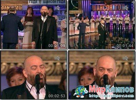 Михаил Шуфутинский - Мосты и Душа болит (Live, Шансон Года, 2009)