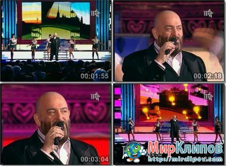 Михаил Шуфутинский - Мосты (Live, 2009)