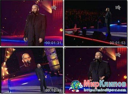 Михаил Шуфутинский - Таганка (Live, 2004)