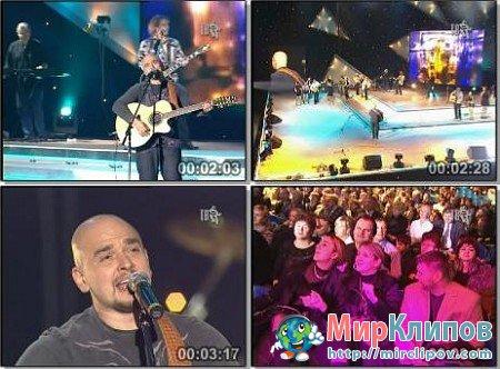 Сергей Трофимов - Ветер В Голове (Live, 2004)