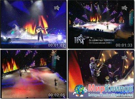 Сергей Трофимов - Война (Live, 2004)