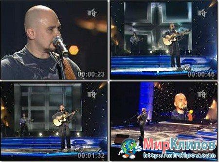 Сергей Трофимов - Родина (Live, 2004)