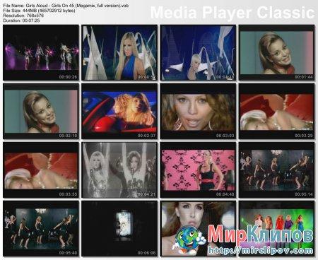 Girls Aloud - Girls On 45 (Megamix, Full version)