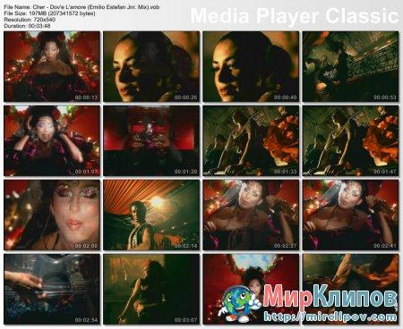 Cher - Dov'e L'amore (Emilio Estefan Jnr. Mix)