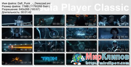 Daft Punk - Derezzed (OST Tron: Legacy)