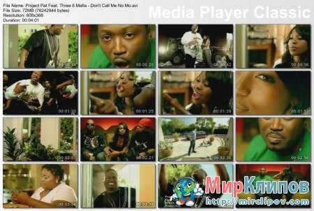 Project Pat Feat. Three 6 Mafia - Dont Call Me No Mo