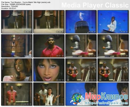 Toni Braxton - You're Makin' Me High (Remix)