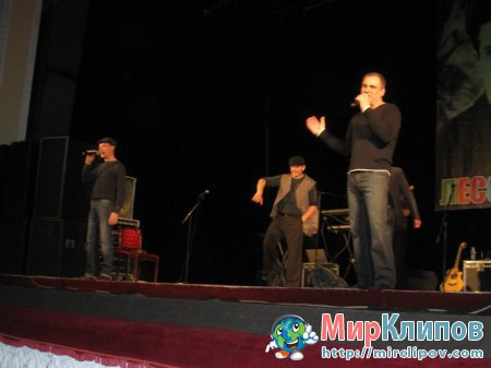 Лесоповал - За Меня Невеста (Live)