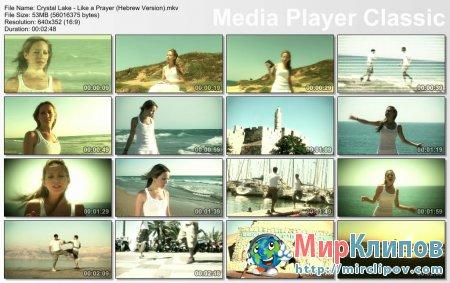 Crystal Lake - Like A Prayer (Hebrew Version)