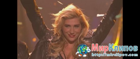 Kesha -  Take It Off And We R Who We R (Live, American Music Awards, 2010)