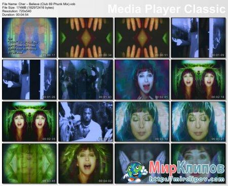 Cher – Believe (Club 69 Phunk Mix)