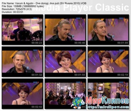 Анжелика Варум и Леонид Агутин - Две Дороги, Два Пути (Live, Субботний Вечер, 2010)