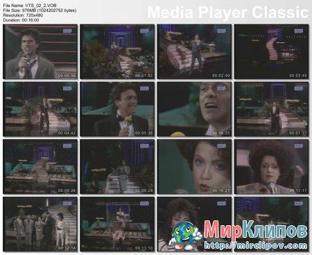 San Remo -  XXXV Festival Della Canzone Italiana (Live, 1985)