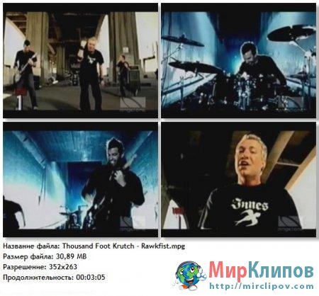 Thousand Foot Krutch - Rawkfist