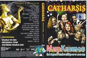 Catharsis - Верни Им Небо