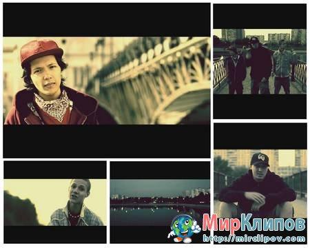 Alex-Ike Feat. Рома Жиган & Lil Stop - Достучаться До Небес