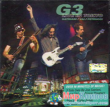 G3 - Live Perfomance (Tokyo)