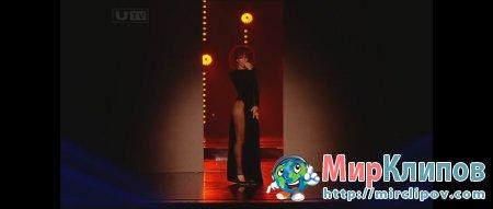 Rihanna – Unfaithfull (Live, X Factor)