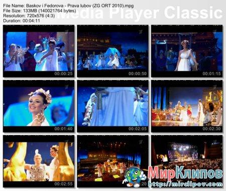 Николай Басков и Оксана Федорова - Права Любовь (Live, Золотой Граммофон, 2010)