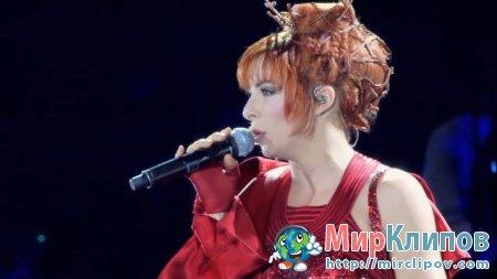 Mylene Farmer - XXL (Live, Stade De France, 2009)