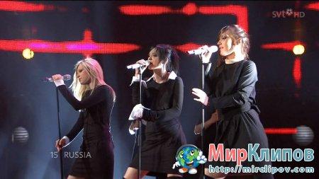 Серебро - Song № 1 (Live, Eurovision, 2007)