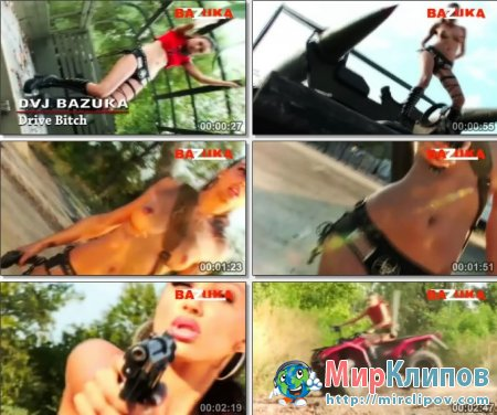DVJ Bazuka - Drive Bitch