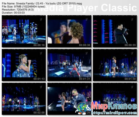 5ivesta Family и 23:45 - Я Буду (Live, Золотой Граммофон, 2010)