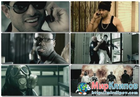 Wisin & Yandel Feat. 50 Cent & T-Pain - No Dejemos Que Se Apague